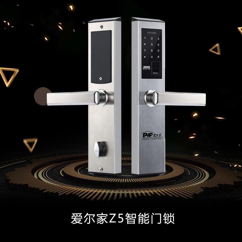 爱尔家智能门锁Z5